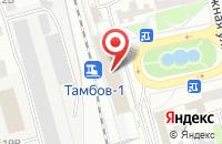 Схема проезда до компании Ольга в Тамбове