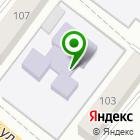 Местоположение компании Детский сад №40, Русалочка