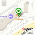 Местоположение компании ПЕРВОЕ МАРШРУТНОЕ ТЕЛЕВИДЕНИЕ Тамбов