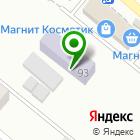 Местоположение компании Детский сад №51, Красная шапочка
