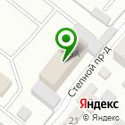 Местоположение компании ДОСААФ России Тамбовского района