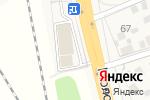 Схема проезда до компании Станция технического обслуживания в Строителе