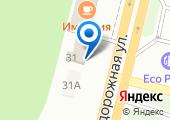 Магазин автозапчастей на Придорожной на карте