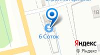 Компания 6 соток на карте
