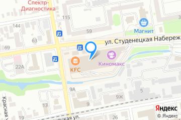 Афиша места Киномакс-Акварель