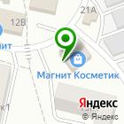 Местоположение компании Совушка