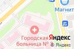 Схема проезда до компании Городская клиническая больница №3 в Тамбове