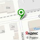 Местоположение компании КРЫЛОВСКИЙ М.В.