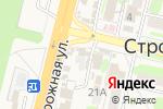 Схема проезда до компании Машенька в Строителе