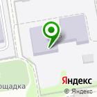 Местоположение компании Детский сад №67, Улыбка