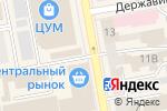 Схема проезда до компании Русские деньги в Тамбове