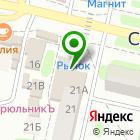 Местоположение компании Магазин детской одежды на ул. Северный микрорайон