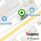 Местоположение компании Прокат инструментов на Лермонтовской