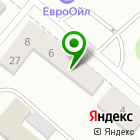 Местоположение компании Управление труда и занятости населения Тамбовской области