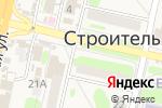 Схема проезда до компании Котовские колбасы в Строителе