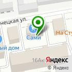 Местоположение компании Проектно-технологический центр