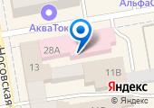 Благотворительный фонд им. И.П. Савинкова на карте