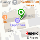 Местоположение компании C-Systems