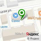 Местоположение компании АвАрх