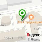 Местоположение компании Медицинский кабинет