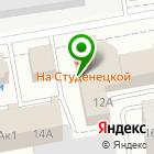 Местоположение компании ТАМБОВСКАЯ ПРОЕКТНАЯ МАСТЕРСКАЯ