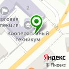 Местоположение компании Автошкола МИГ
