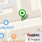 Местоположение компании Магазин бижутерии на Коммунальной