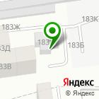 Местоположение компании Бетоносмесительный узел №1