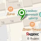 Местоположение компании Diva