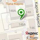 Местоположение компании Профпроект