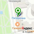 Местоположение компании Первая ремонтная компания