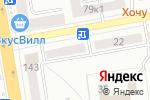 Схема проезда до компании Торгово-сервисный центр в Тамбове