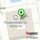Местоположение компании Управление инвестиций Тамбовской области