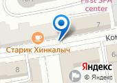 Сервис-Гео на карте