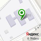 Местоположение компании Детский сад №10, Малютка