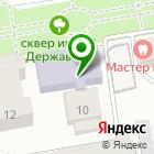 Местоположение компании ДОСААФ России Тамбовской области