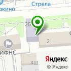 Местоположение компании Тамбовкоммунпроект