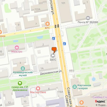 Советская ул., 118