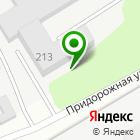 Местоположение компании Экспресс-Офис