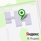 Местоположение компании Детский сад №28, Золотой петушок