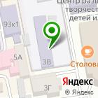 Местоположение компании Детский сад №43