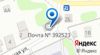 Компания Бокино на карте