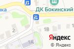 Схема проезда до компании Исток в Бокино