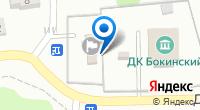 Компания Администрация Бокинского сельского поселения на карте