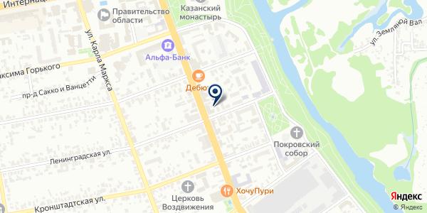 9c493f5da397 OZON.ru, часы работы - и вид деятельности в Тамбове
