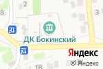 Схема проезда до компании Бокинский в Бокино