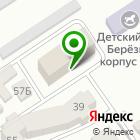 Местоположение компании Управление по регулированию тарифов Тамбовской области