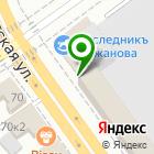 Местоположение компании Завком-Инжиниринг