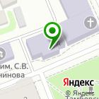 Местоположение компании Управление Государственного строительного надзора Тамбовской области