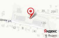 Схема проезда до компании Тамбовская алкогольная компания в Красненькой